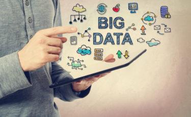 企業にとって必須な情報源!【ビッグデータ】とは?